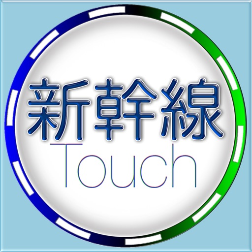 Shinkansen Touch icon