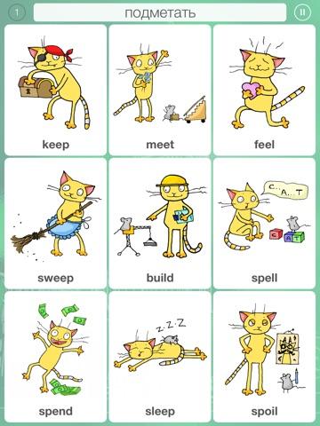 Учебник английского языка allengru