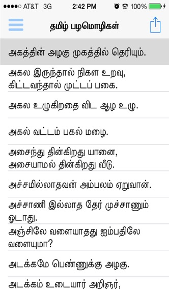 Proverbs In Tamil App Mobile Apps Tufnc