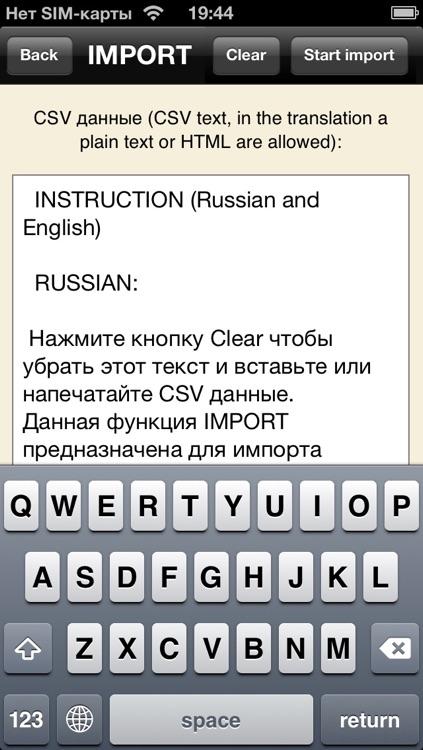Polonia - Polsko-rosyjski słownik - Русско-польский словарь и самоучитель screenshot-4