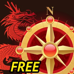 Total Feng Shui Compass Free