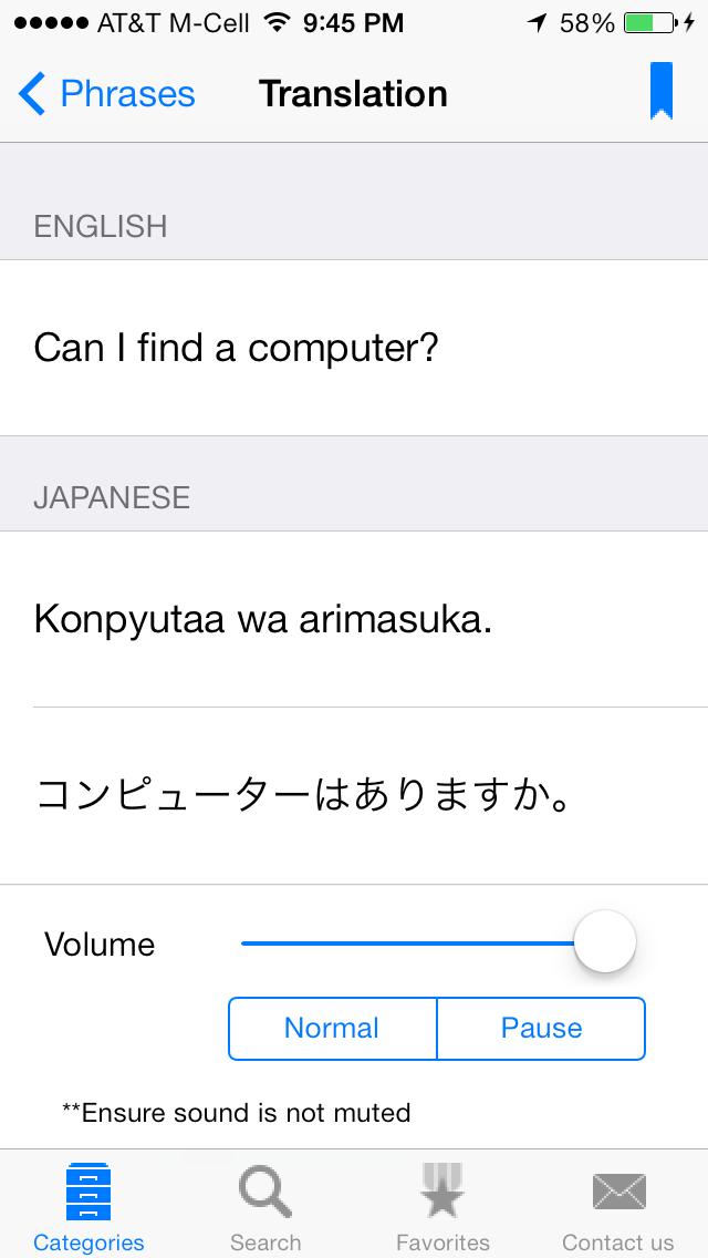 English to Japanese T... screenshot1