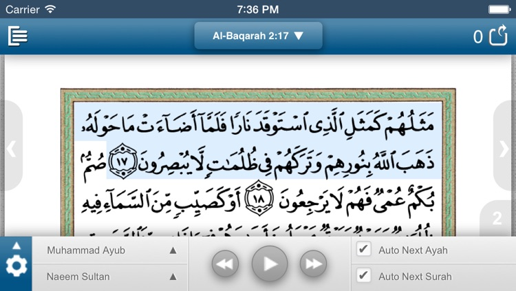 Quran Plus screenshot-3