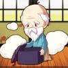 その後の浦島太郎 - 無料 の 放置 育成 シュミレーション ゲーム -