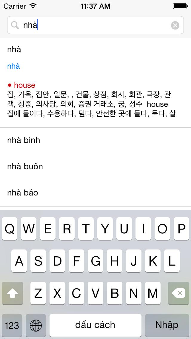 Từ điển Hàn Việt, Việt Hàn - Korean Vietnamese Dictionary screenshot two