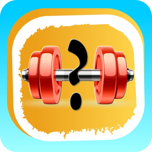 Exercising Fitness Tools Quiz