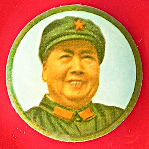 Mao's Little Red Book (with search)
