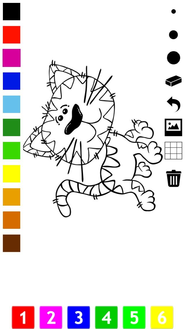 Книжка-раскраска Кошек Для Детей: Научиться Рисовать для ...
