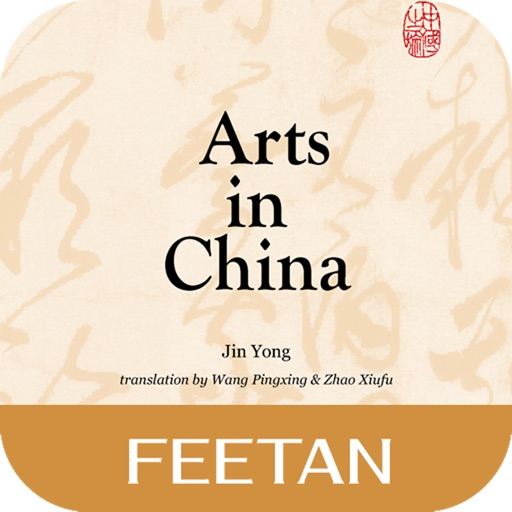 Arts in China for iPad