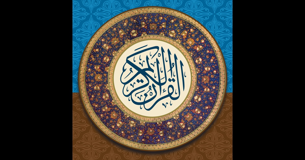 Study Quran - Free downloads and reviews - CNET Download.com