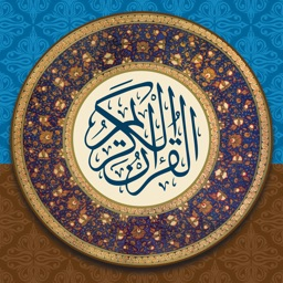 Quran Study Workbook