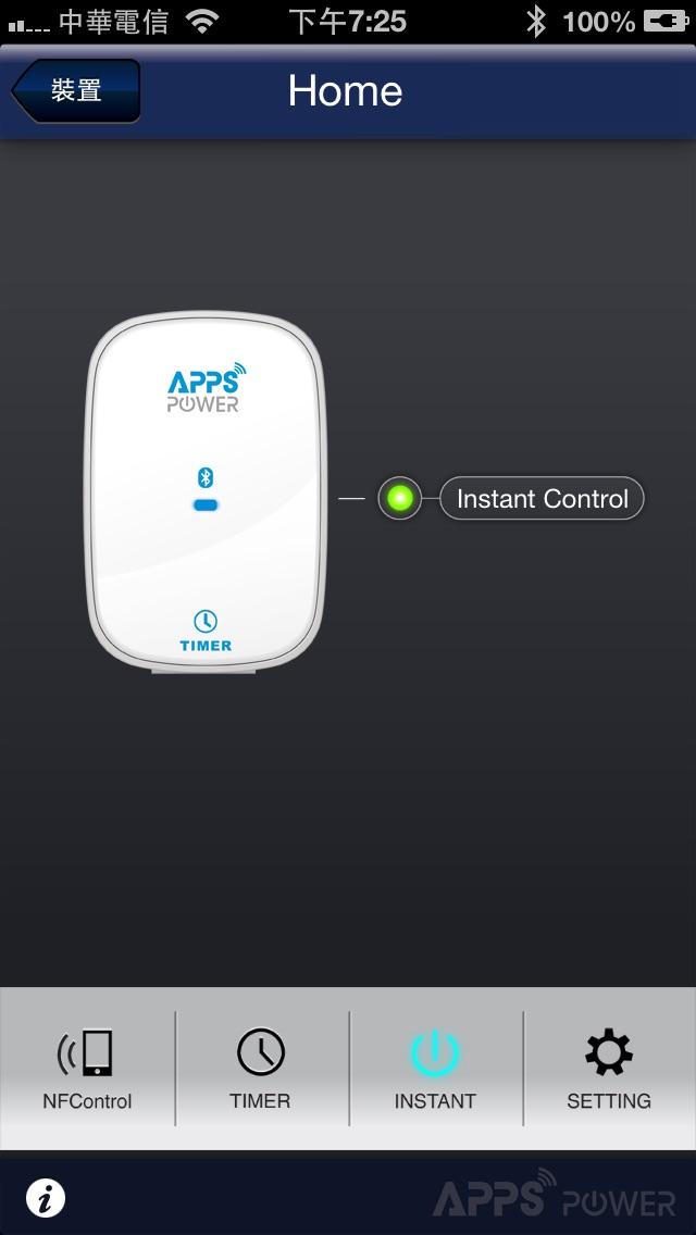 AppsPower iPhone