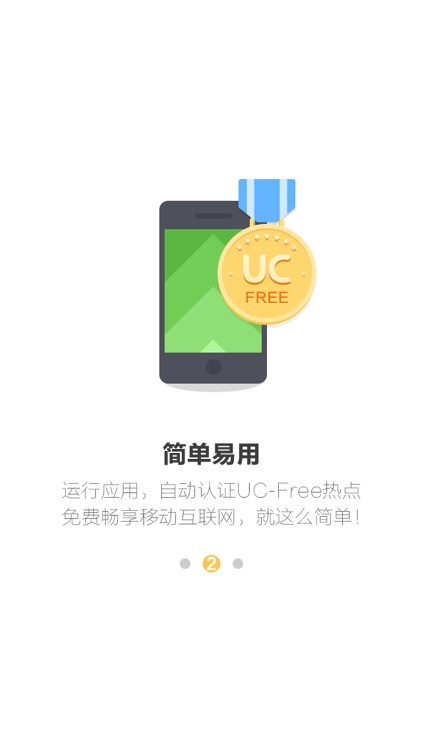 UC免费WiFi by UC Callmaster Mobile Co , Ltd
