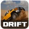 無料のための3Dオフロードダービー車のドリフトレースゲーム - iPhoneアプリ