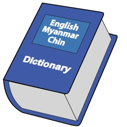 English Chin Myanmar Dictionary
