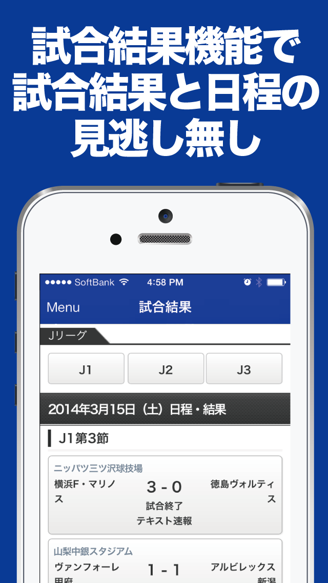 国内サッカー(Jリーグ・日本代表)のブログまとめニュース速報のおすすめ画像3