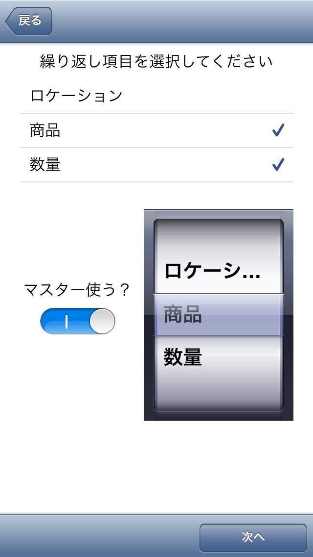 TanaOroshi KDCのスクリーンショット4