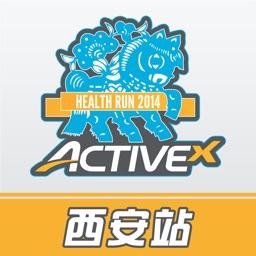 西安健康跑