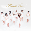Kiss Bee 白い花