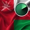 Oman Camera Radar  رادار السرعة في عمان