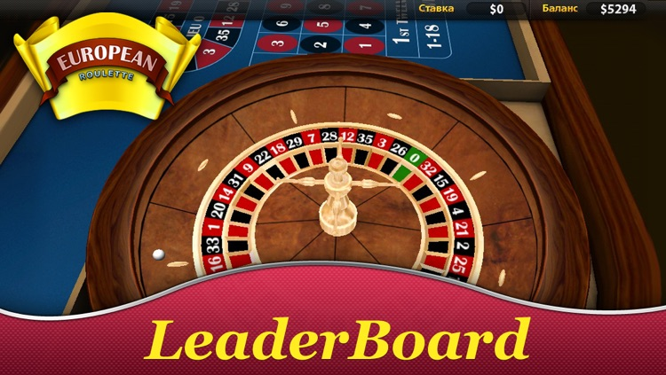 Roulette 3D screenshot-3