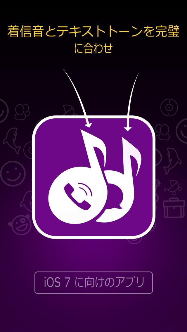 https://is1-ssl.mzstatic.com/image/thumb/Purple4/v4/48/eb/ff/48ebff48-7434-d1a8-eee0-6be5ec2d9bac/mzl.tukybfqd.jpg/640x1136bb.jpg