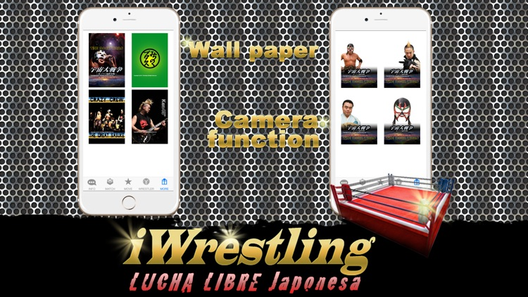 iWrestling ver THE GREAT SPACE WARS screenshot-4