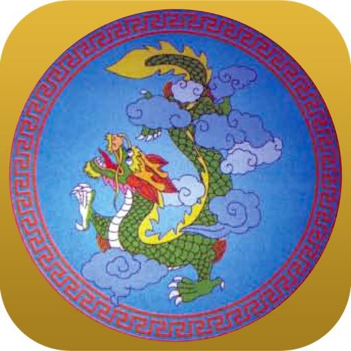 China Dragon Online