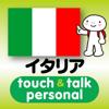 指さし会話イタリア touch&talk ...