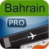 Bahrain Airport - Flight Tracker Premium Gulf Air
