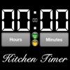 タイマー キッチンタイマー - iPhoneアプリ