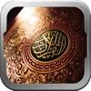 Quran Pro HD