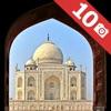 インドの観光スポットベスト10―見逃せないもの満載のトラベルガイド