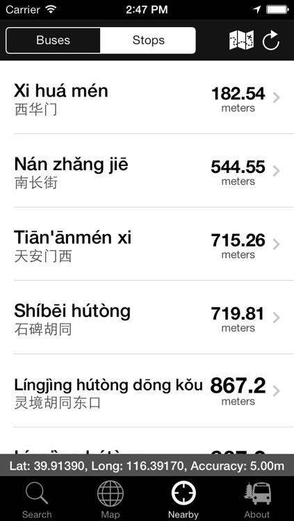 Beijing Buses screenshot-3