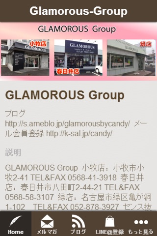 Screenshot of GLAMOROUS