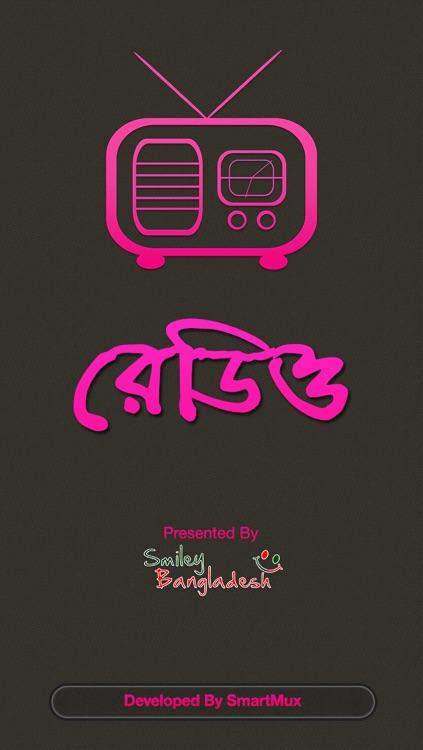 Bangla Radios