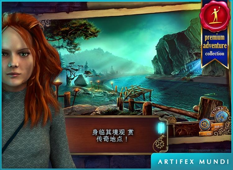 时间之谜3:最终谜团 HD screenshot-4