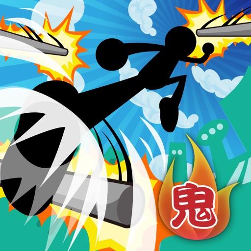 鬼蹴り Ⅱ