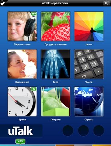 uTalk Classic Выучить норвежский Скриншоты6