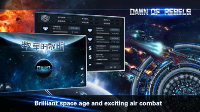 Dawn of Rebels screenshot two