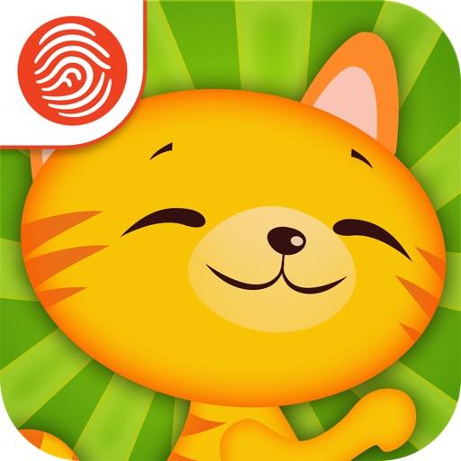 Lil' Kitten Shopping Cart Premium - A Fingerprint Network App