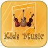 Kids Music-The Music App
