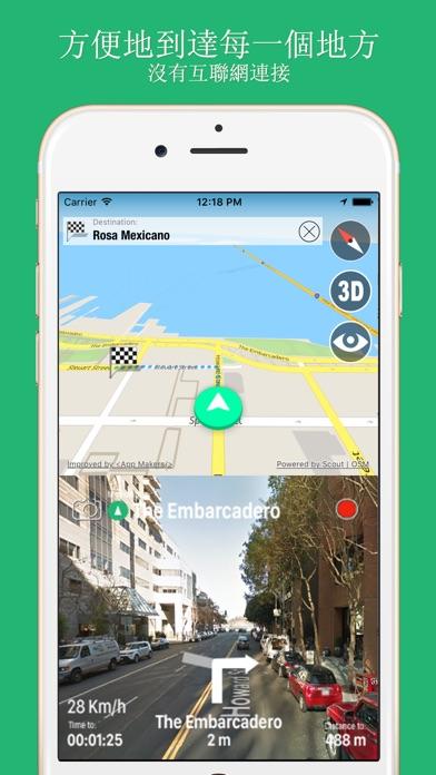 大指南 古巴 地圖+遊客指南與下線聲音導路器屏幕截圖1
