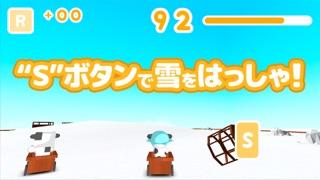 MilDel-F -3Dの簡単な雪合戦シューティングゲーム-紹介画像3
