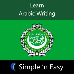 Learn Arabic Writing by WAGmob