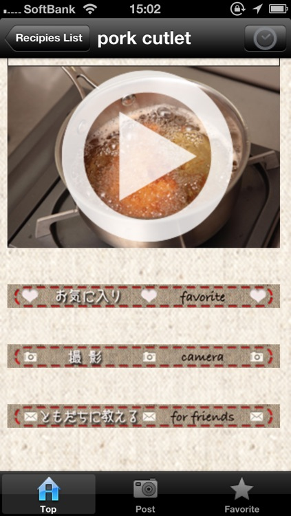 "Easy Japanese Cooking Recipe ""GINZA-style"" screenshot-3"