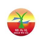 中国生态肉羊养殖基地 icon