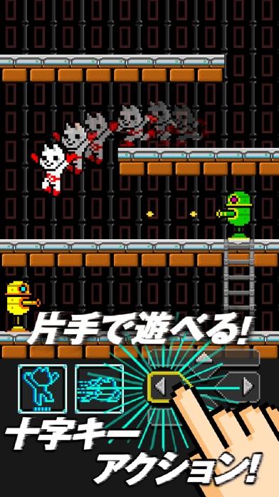 KUFU-MAN【脱出アクションゲーム】紹介画像4