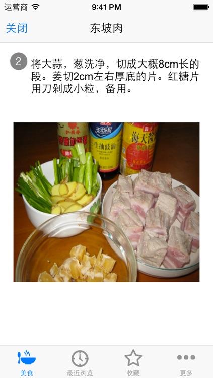 电压力锅 高压锅做美食(全图解简便的流行压力锅美食)