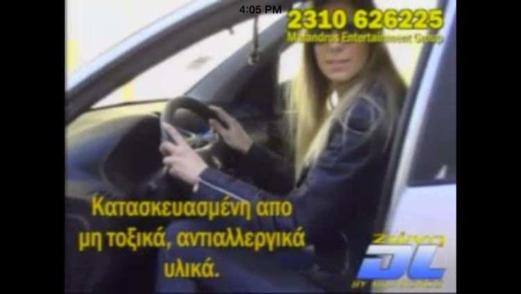 Greek TV screenshot-3